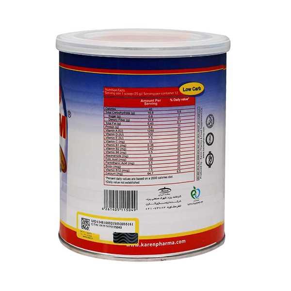 پودر مكمل غذایی گلیكو اسلیم 300 گرم كارن