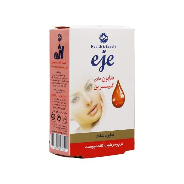 صابون حاوی گلیسیرین مخصوص پوست های خشك و حساس 100 گرم اژه