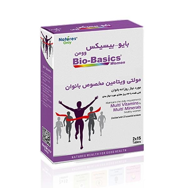 قرص مولتی ویتامین نیچرز اونلی مخصوص بانوان 30 عدد بایوبیسیكس