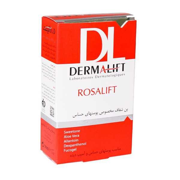 پن شفاف پوست های حساس رزالیفت 100 گرم درمالیفت