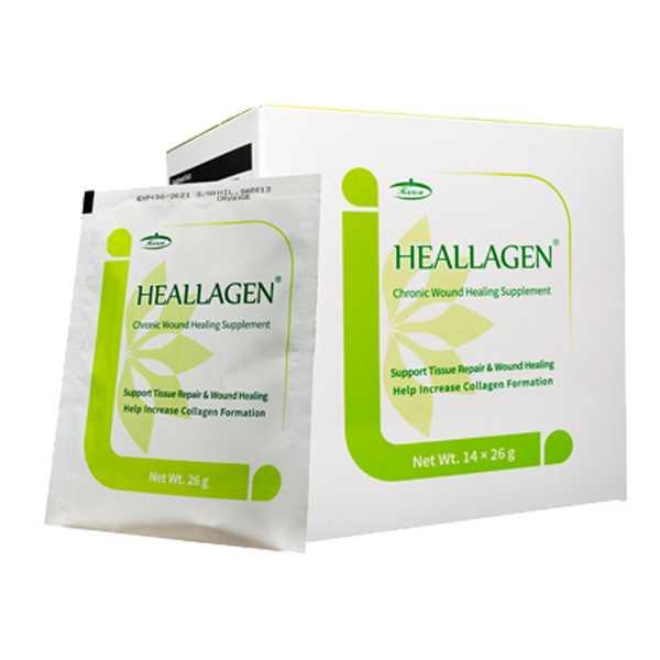 پودر بهبود زخم های مقاوم 14 ساشه 26 گرم هیلاژن كارن